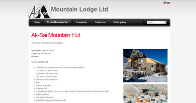 Mountain Lodge