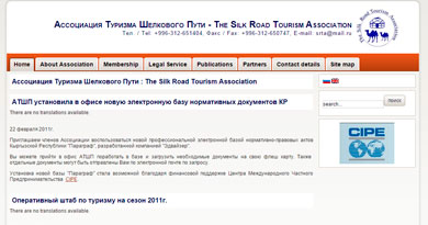 Silk Road Tourism Association
